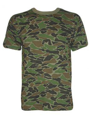 946babb91c1 Онлайн магазин за мъжки и дамски дрехи и аксесоари - Zani.bg