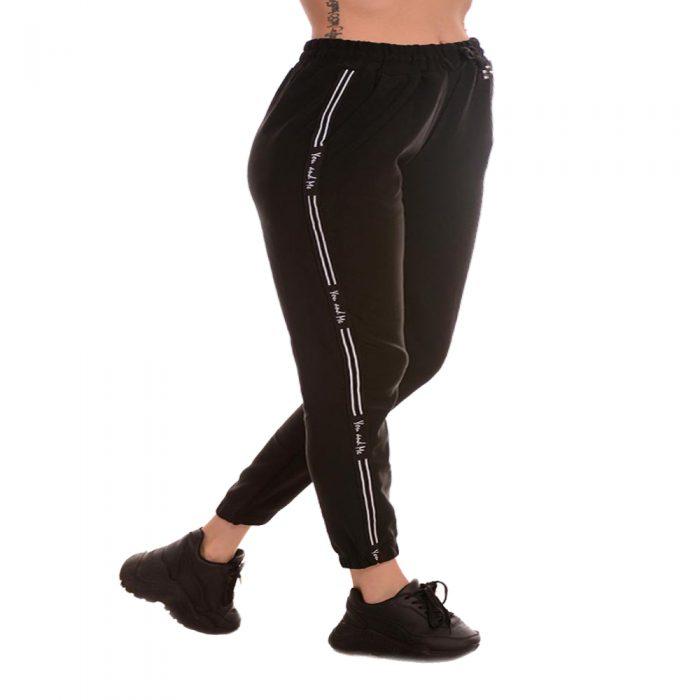 Спортно долнище за едри жени. Нов модел завършващ с ластик.